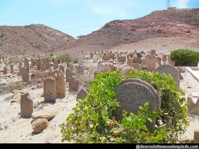 Dhofart-tombes-Mausolée-Bin-Ali
