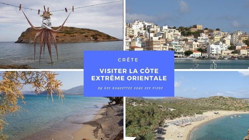 Visiter la Crète: cap tout à l'est de l'île des Dieux